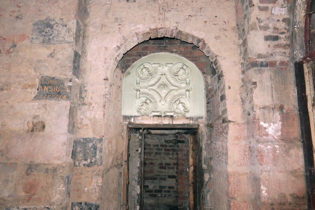 Existing interior archways